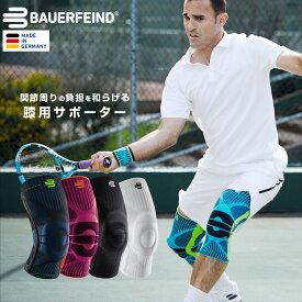 Bauerfeind(バウアーファインド) 膝用スポーツサポーター SPORTS KNEE SUPPORT 半月板 前十字靭帯 加圧 コンプレッション 洗濯可 通気性抜群 ムレない