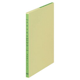 コクヨ 三色刷りルーズリーフ 金銭出納帳(科目なし) B5 30行 100枚 リ−101 1冊