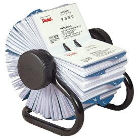 オリエント・エンタプライズ 回転式名刺ホルダー ローロデックス 400枚用 ブラック IRBC400X 1台 【送料無料】