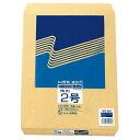 ピース R40再生紙クラフト封筒 角2 85g/m2 695 1パック(100枚)