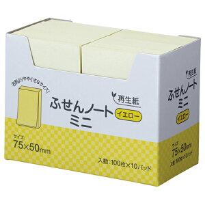 ハピラ ふせん ノートミニ 75×50mm イエロー P7550YE 1パック(10冊)