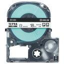 キングジム テプラ PRO テープカートリッジ 18mm 白/黒文字 SS18K 1個