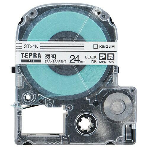 キングジム テプラ PRO テープカートリッジ 24mm 透明/黒文字 ST24K 1個