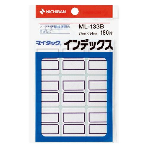ニチバン マイタック インデックス 紙ラベル 大 27×34mm 青枠 ML−133B 1パック(180片:9片×20シート)