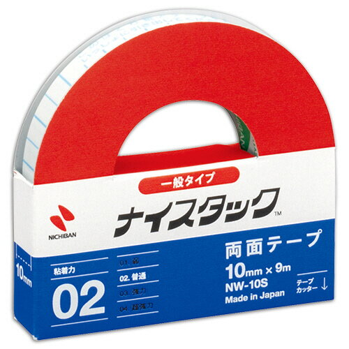 ニチバン ナイスタック 再生紙両面テープ 小巻 10mm×9m NW−10S 1巻