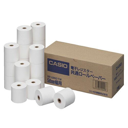 カシオ 電子レジスター用 ロールペーパー 紙幅58mm RP−5860−TW 1パック(20個)