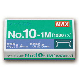 マックス ホッチキス針 小型10号シリーズ 50本連結×20個入 No.10−1M 1パック(20箱)