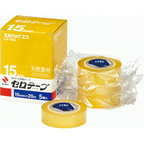 ニチバン セロテープ エルパック エス 小巻 15mm×20m LP−15S 1パック(5巻)