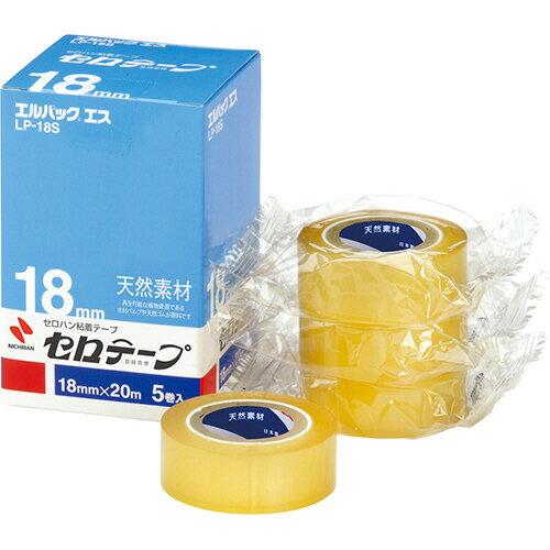 ニチバン セロテープ エルパック エス 小巻 18mm×20m LP−18S 1パック(5巻)