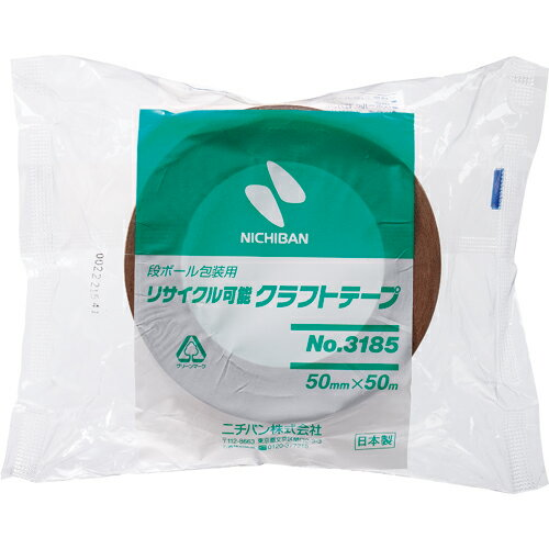 ニチバン リサイクル可能クラフトテープ 50mm×50m 3185−50 1巻