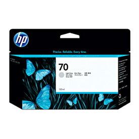 HP HP70 インクカートリッジ ライトグレー 130ml 顔料系 C9451A 1個 【送料無料】