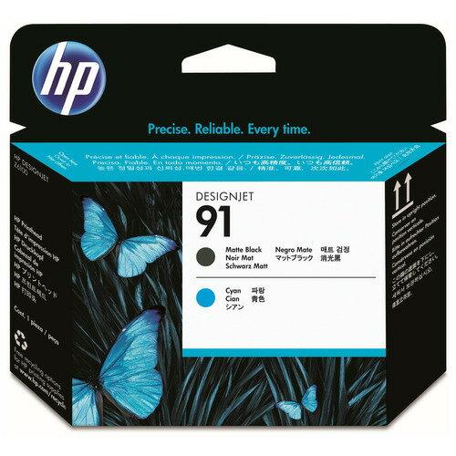 【お取寄せ品】 HP HP91 プリントヘッド マットブラック/シアン C9460A 1個 【送料無料】
