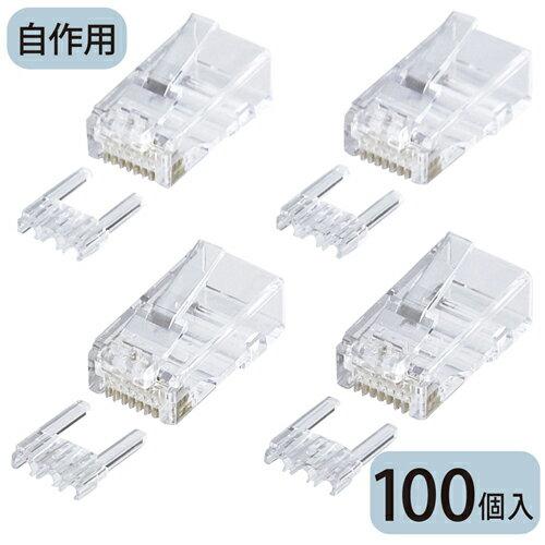 【お取寄せ品】 サンワサプライ カテゴリー6 RJ−45コネクタ 単線用 ADT−6RJ−100 1パック(100個) 【送料無料】