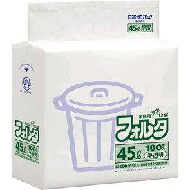 【お取寄せ品】 日本サニパック 環優包装フォルタポリ袋 45L 白半透明 F−4H 1パック(100枚)