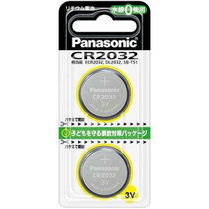 パナソニック コイン形リチウム電池 3V CR−2032/2P 1パック(2個)