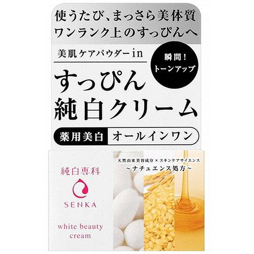 【お取寄せ品】 エフティ資生堂 純白専科 すっぴん純白クリーム 100g 1個