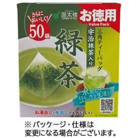 国太楼 お徳用 三角ティーバッグ 緑茶 1箱(50バッグ)