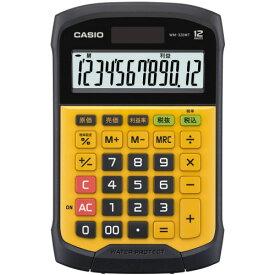 【お取寄せ品】 カシオ 防水・防塵電卓 12桁 ミニジャストタイプ WM−320MT−N 1台