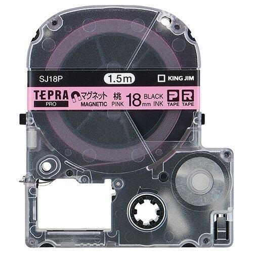 キングジム テプラ PRO テープカートリッジ マグネットテープ 18mm ピンク/黒文字 SJ18P 1個