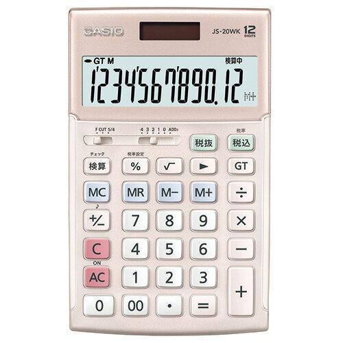 カシオ 本格実務電卓 12桁 ジャストタイプ ピンク JS−20WK−PK 1台 【送料無料】