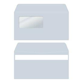 弥生 窓付封筒(アクア)シールのり付き W217×H109mm 333107 1箱(200枚) 【送料無料】