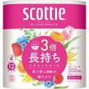 日本製紙クレシア スコッティ フラワーパック 3倍長持ち ダブル 芯あり 75m 香り付き 1パック(4ロール)