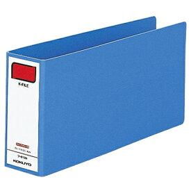 コクヨ 統一伝票用Kファイル(ターンアラウンド用) T5×Y11 400枚収容 背幅52mm 青 フ−812B 1冊