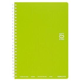 コクヨ ソフトリングノート(ドット入り罫線) A5 B罫 50枚 ライトグリーン ス−SV331BT−LG 1冊
