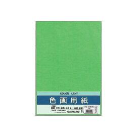 マルアイ 色画用紙 八ツ切 きみどり Pエ−N83YG 1パック(10枚)