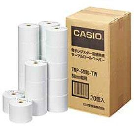 カシオ 電子レジスター用 ロールペーパー 紙幅58mm 感熱紙タイプ TRP−5880−TW 1パック(20個) 【送料無料】
