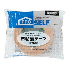 ニトムズ 布粘着テープ No.750POS 50mm×25m J5090 1巻