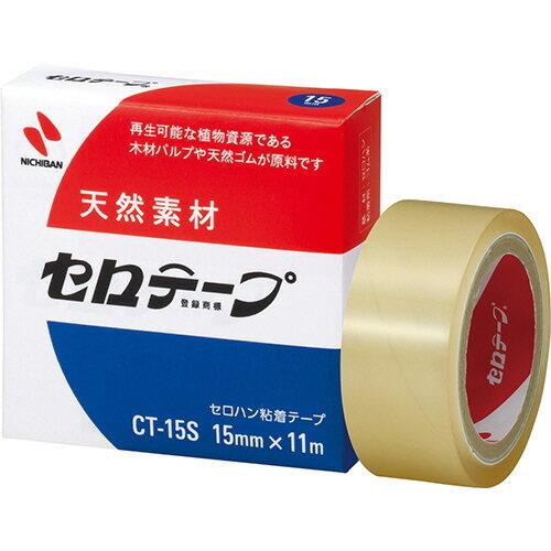 ニチバン セロテープ 小巻 15mm×11m CT−15S 1巻