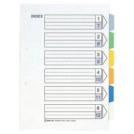 キングジム カラーインデックス A4タテ 2穴 6色6山+扉紙 907−6Y 1パック(10組)