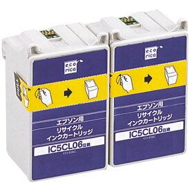 【お取寄せ品】 エコリカ リサイクルインクカートリッジ [エプソン:IC5CL06W互換] ECI−E06C2P 1箱(2個)