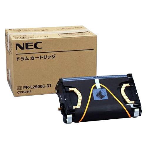 NEC ドラムカートリッジ PR−L2900C−31 1個 【送料無料】