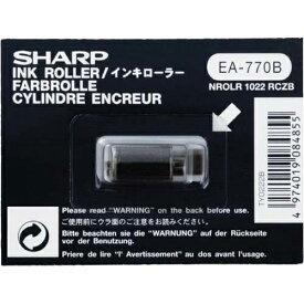 シャープ 電子レジスタ用インキローラ 黒 TY0222B 1個