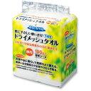 三昭紙業 「おもいやり心」 ドライメッシュタオル N−100 1パック(100枚)