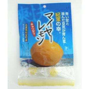 マイヤーレモンキャンディ 100g 1袋