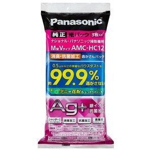 パナソニック 消臭・抗菌加工「逃がさんパック」 M型Vタイプ AMC−HC12 1パック(3枚)