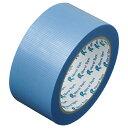 リンレイ 養生テープ 620 50mm×25m 1巻