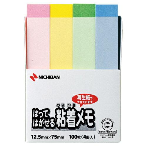 ニチバン ポイントメモ 再生紙 12.5×75mm パステルライン4色 F−3KP 1パック(4冊)