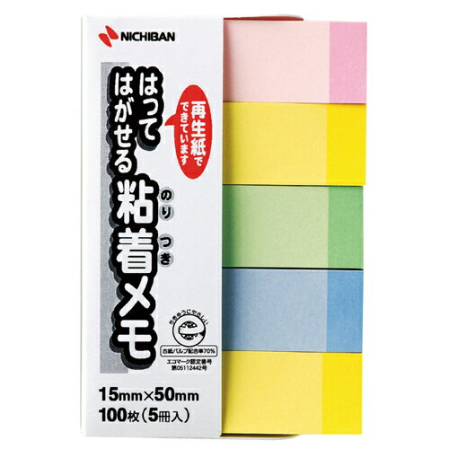 ニチバン ポイントメモ 再生紙 15×50mm パステルライン混色 F−4KP 1パック(5冊)