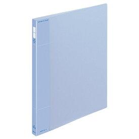 コクヨ ポップリングファイル(スリム) A4タテ 2穴 100枚収容 10mmとじ 背幅21mm 青 フ−PS410B 1冊