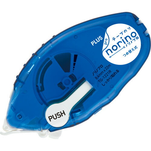 プラス テープのり ノリノプロ しっかり貼れる 本体 8.4mm×22m ブルー TG−1221 1個