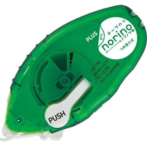 プラス テープのり ノリノプロ キレイにはがせる 本体 8.4mm×22m グリーン TG−1223 1個
