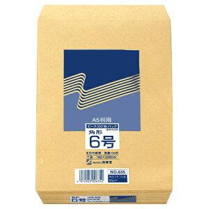 ピース R40再生紙クラフト封筒 角6 85g/m2 635 1パック(100枚)