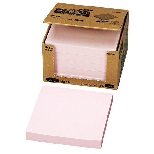 ニチバン ポイントメモ 再生紙 ビジネスパック 75×75mm ピンク MB−2P 1パック(5冊)