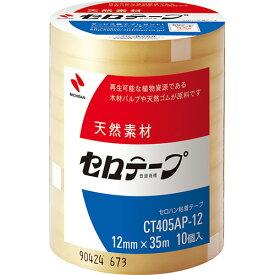 ニチバン セロテープ 大巻 12mm×35m 業務用パック CT405AP−12 1パック(10巻)