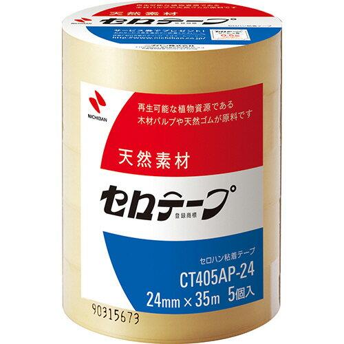 ニチバン セロテープ 大巻 24mm×35m 業務用パック CT405AP−24 1パック(5巻)