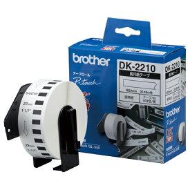 ブラザー DKテープ 長尺紙テープ 29mm×30.48m 白/黒文字 DK−2210 1個